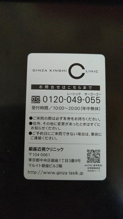 f:id:saitokenichi:20210814200811j:plain