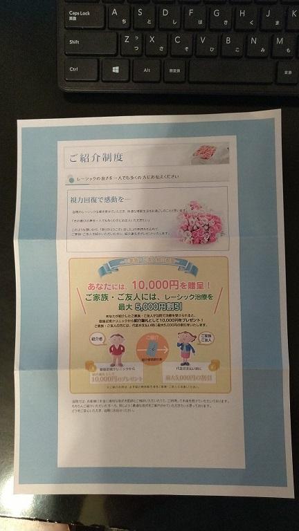 f:id:saitokenichi:20210814205909j:plain