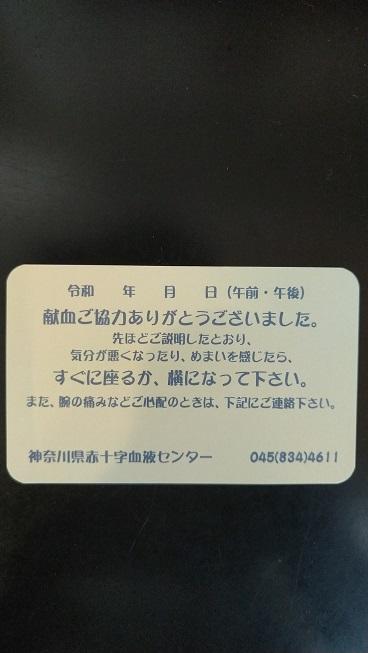 f:id:saitokenichi:20211009102150j:plain