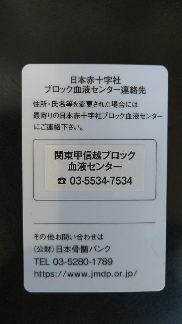 f:id:saitokenichi:20211009102225j:plain