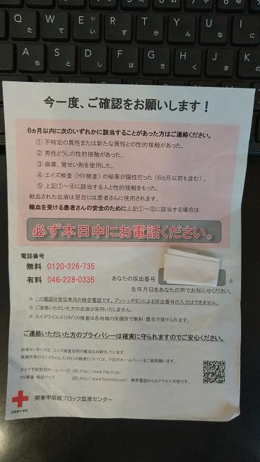 f:id:saitokenichi:20211009113334j:plain