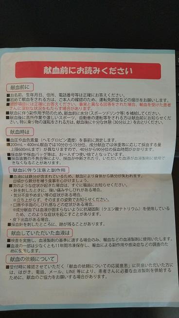 f:id:saitokenichi:20211009113348j:plain