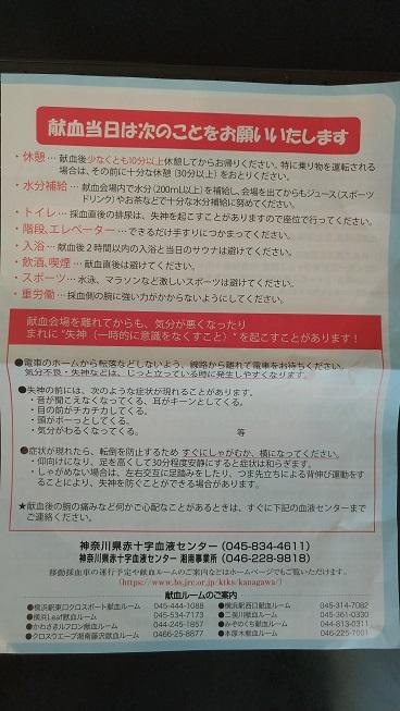 f:id:saitokenichi:20211009113402j:plain