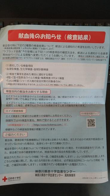 f:id:saitokenichi:20211009113416j:plain
