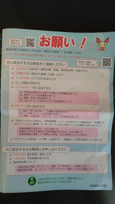 f:id:saitokenichi:20211009113428j:plain