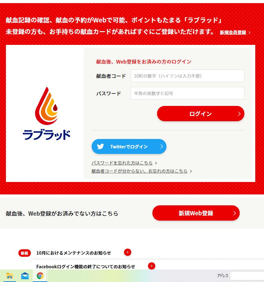 f:id:saitokenichi:20211009144647p:plain