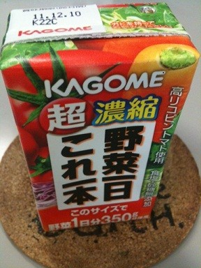 f:id:saitokoichi:20110413122613j:image