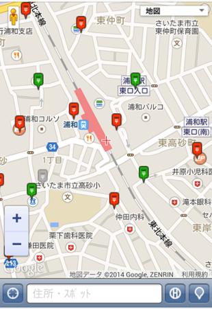 f:id:saitokoichi:20141231102027p:image