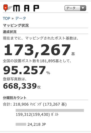 f:id:saitokoichi:20141231102030p:image