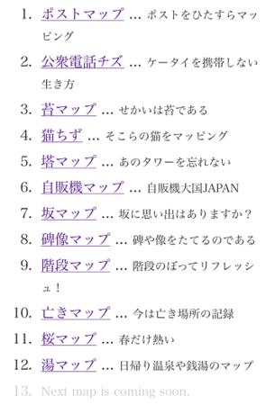 f:id:saitokoichi:20141231105958p:image