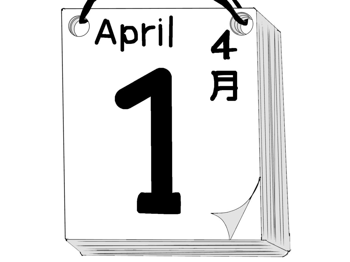 f:id:saitokoichi:20190402084729p:plain