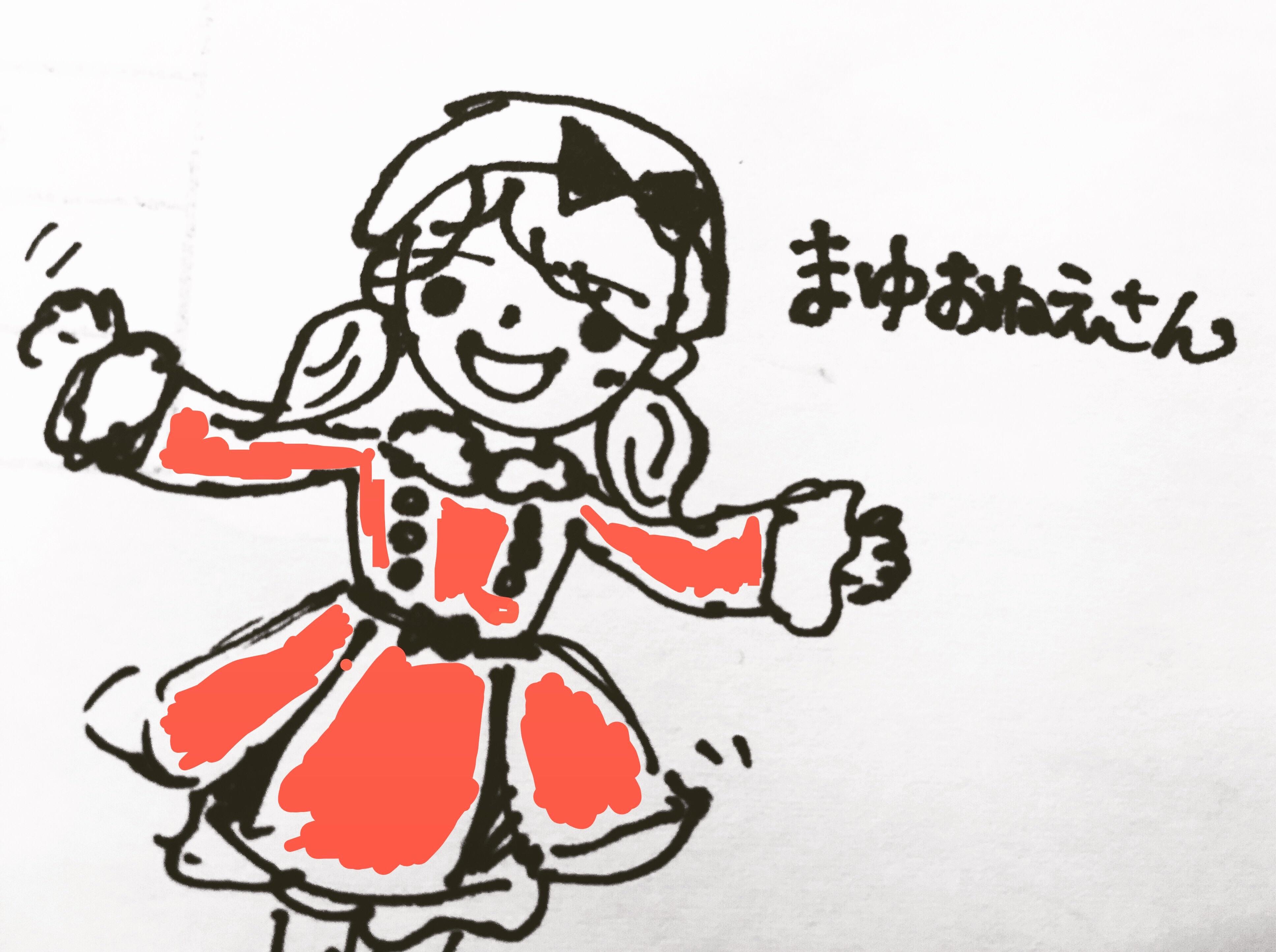 f:id:saitomayu:20161206164746j:image