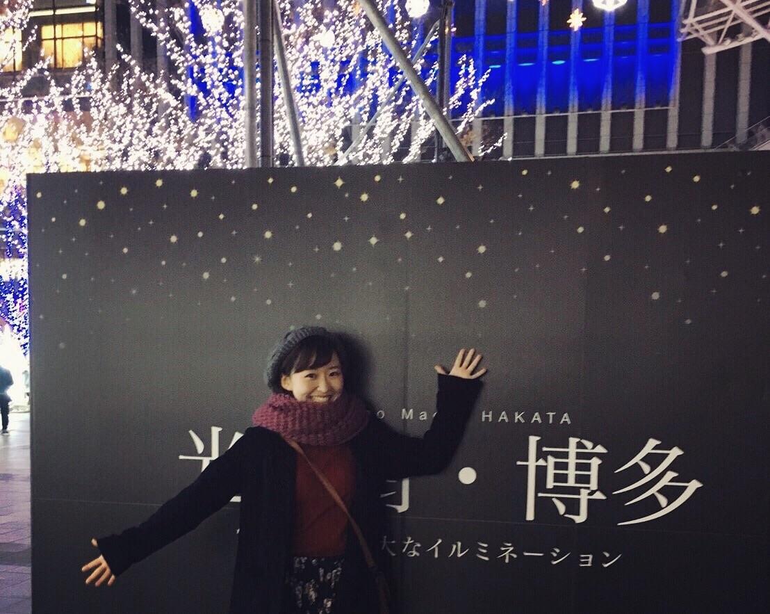 f:id:saitomayu:20161219231811j:image