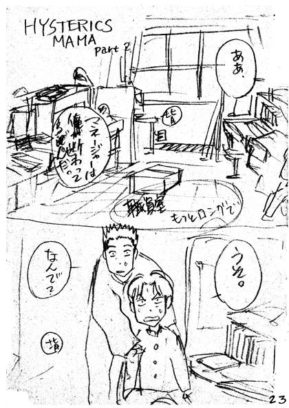 f:id:saitomisaki:20120426235001j:image:w360
