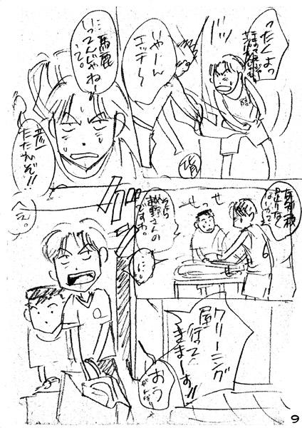 f:id:saitomisaki:20120426235002j:image:w360