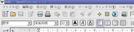 f:id:saiton:20041111201415:image