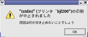 f:id:saiton:20041116215050:image