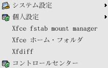 f:id:saiton:20041117172300:image
