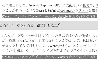f:id:saiton:20041127113443:image