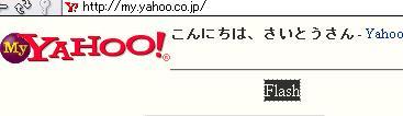 f:id:saiton:20041129215648:image