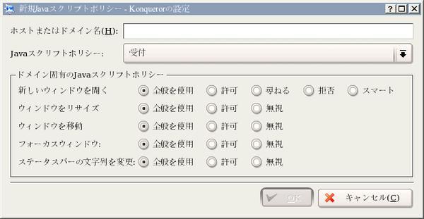 f:id:saiton:20041202140910:image