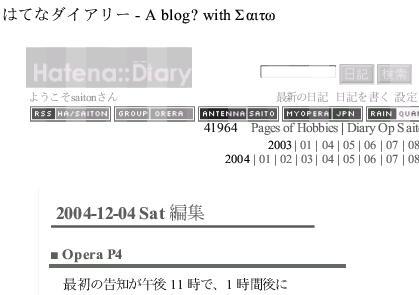 f:id:saiton:20041204142124:image