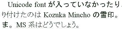 f:id:saiton:20041230105058:image
