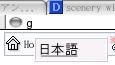 f:id:saiton:20050711170639:image