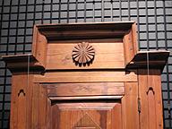 太陽の紋章のある戸棚(国立民族学博物館。天皇家とは関係ありません)