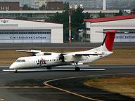 ボンバルディアQ400(他の航空会社の同型機)