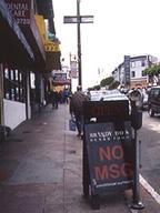 「NO MSG」(グルソーフリーですから)