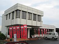 「夢ごこち」のブランド力アップに力を入れる中島美雄商店