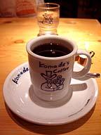 「コメダ」のコーヒー。これは本文にある店とは別な店で