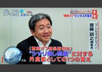 f:id:saitosatoshi:20170905010015j:plain