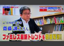 f:id:saitosatoshi:20170905010900j:plain
