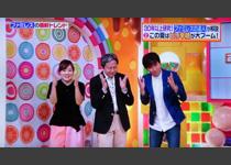 f:id:saitosatoshi:20170905010922j:plain