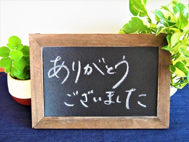 f:id:saitoshuzo:20171107104325j:plain