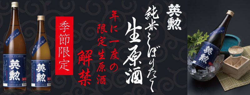 f:id:saitoshuzo:20181110164704j:plain