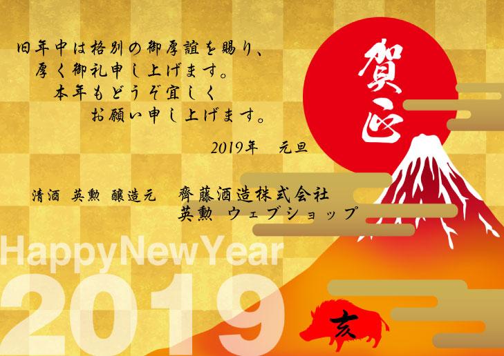 f:id:saitoshuzo:20190109114555j:plain
