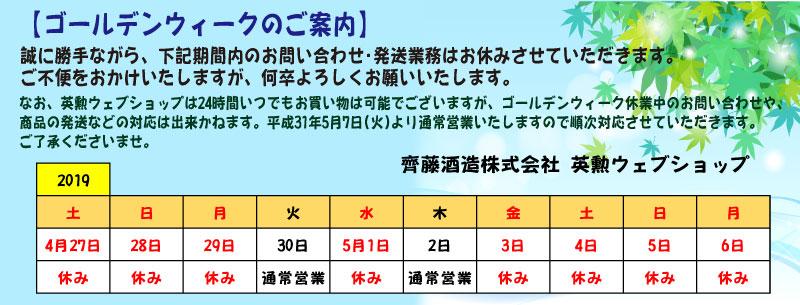 f:id:saitoshuzo:20190425121415j:plain