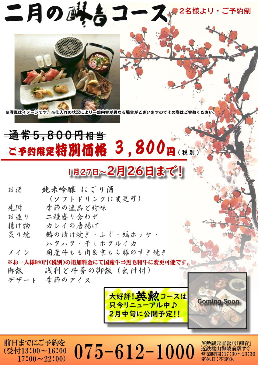f:id:saitoshuzo:20200126151340j:plain