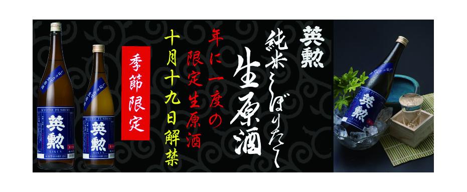 f:id:saitoshuzo:20201019143833j:plain