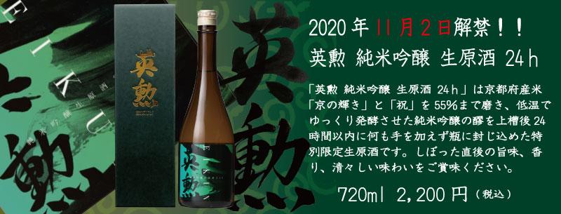 f:id:saitoshuzo:20201102120831j:plain