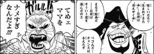f:id:saitouchang:20170218004748j:plain