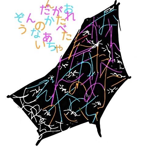 f:id:saitouchang:20170304190417j:plain
