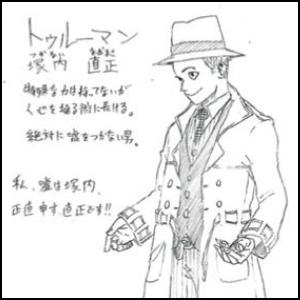 f:id:saitouchang:20170312015527j:plain