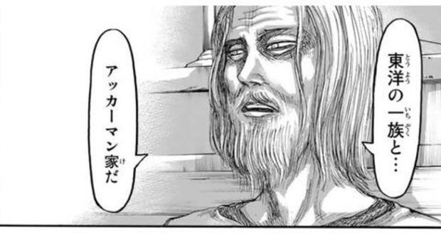 f:id:saitouchang:20170418192748j:plain