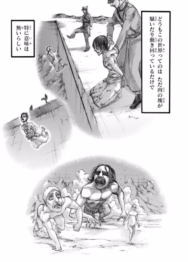 f:id:saitouchang:20170502164006p:plain