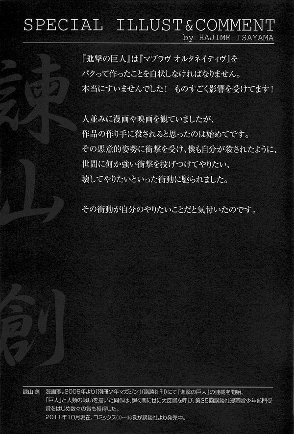 f:id:saitouchang:20170522193923j:plain