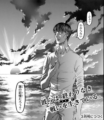 f:id:saitouchang:20170522194945j:plain